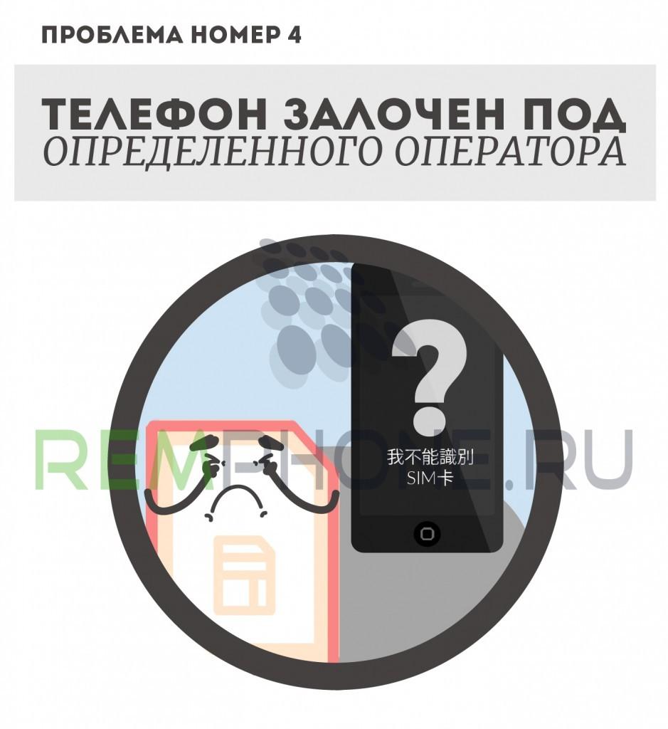 Что делать если телефон не видит сим. Почему телефон не видит сим карту, 11 главных причин