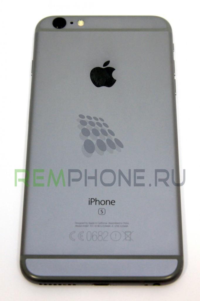 Iphone 6s Plus Upal Na Pol I Razbilsya Femphone.com is estimated to have average of 24 unique users every day. iphone 6s plus upal na pol i razbilsya
