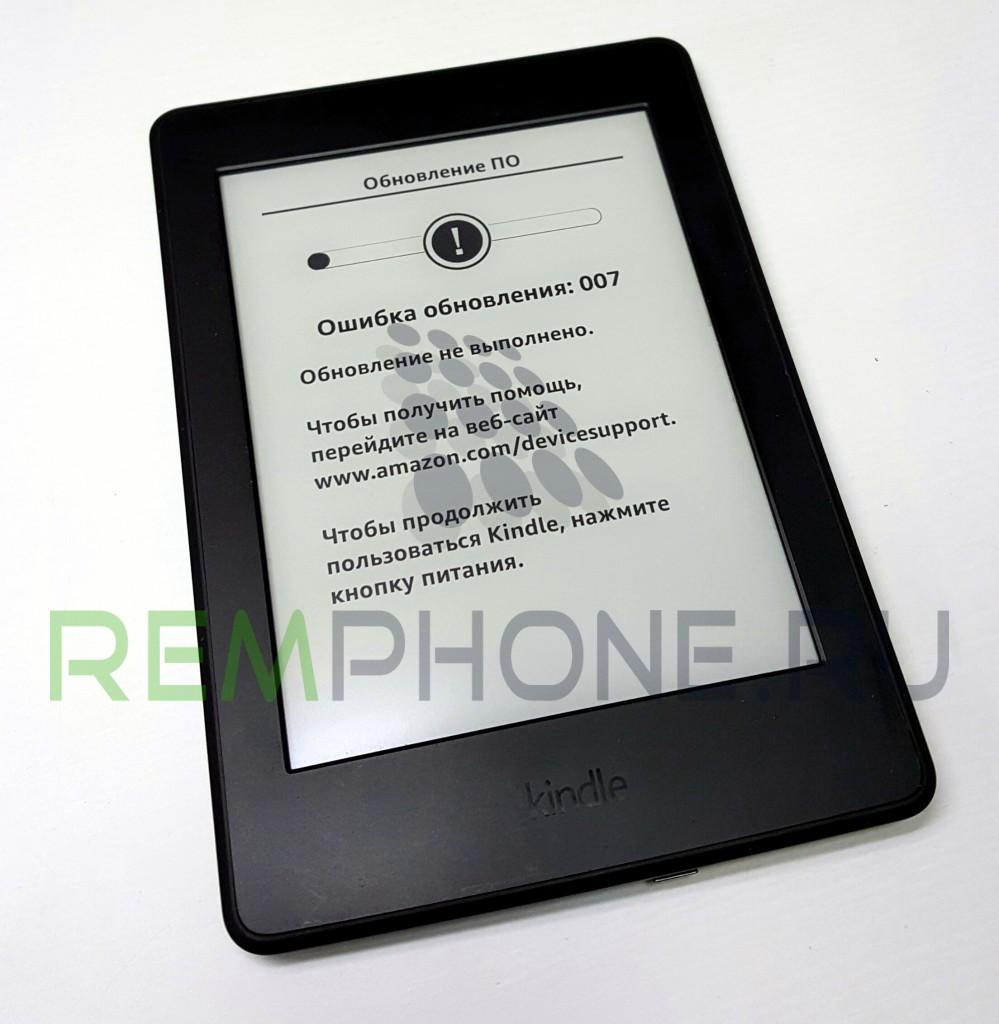 Электронная книга amazon kindle dx с меню на русском языке