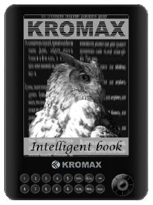 Ремонт эл. книг Kromax intelligent book kr 620